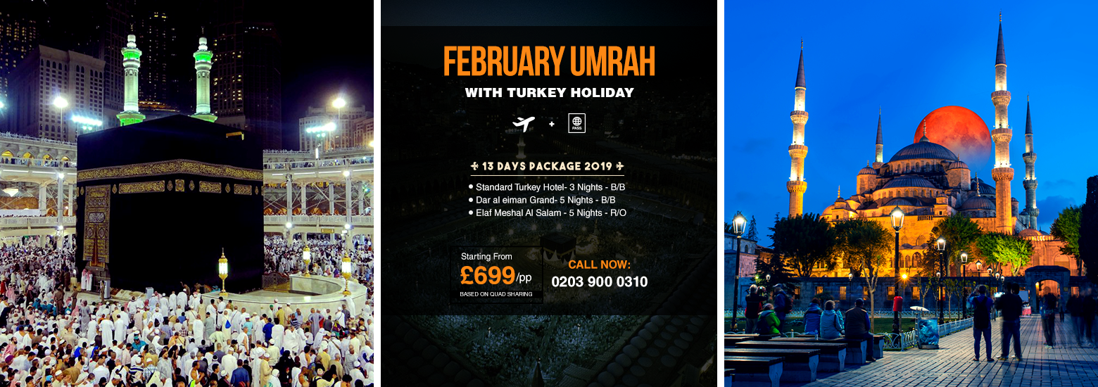 Cost Of Umrah Visa Fees 2019 2020: Cheap Hajj & Umrah Packages - Flights & Hotels 2019